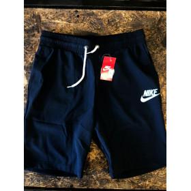 Мужские шорты - В стиле Nike (Синие)