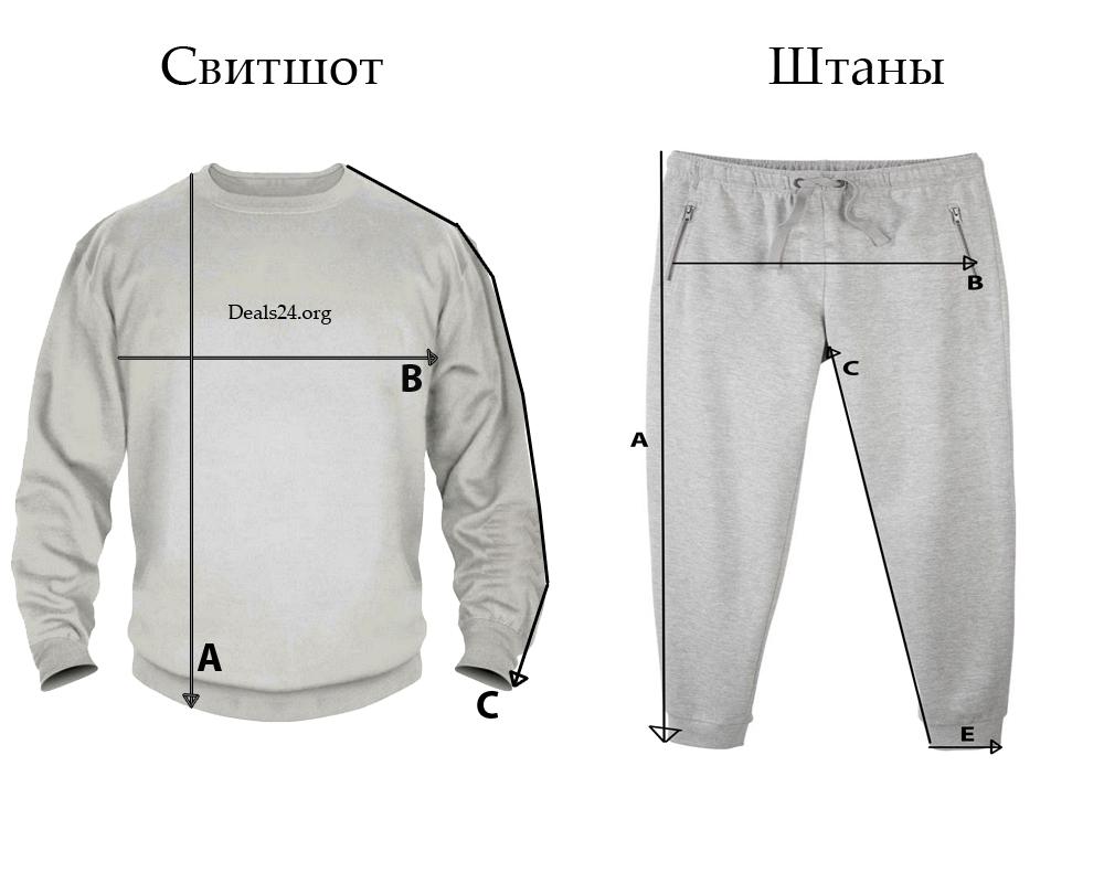 5685d6f27d2 Описание Мужской спортивный костюм - в стиле Adidas Orgignal (Камуфляж)